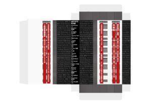 Babel Me | Urban Renewal Art Exhibition